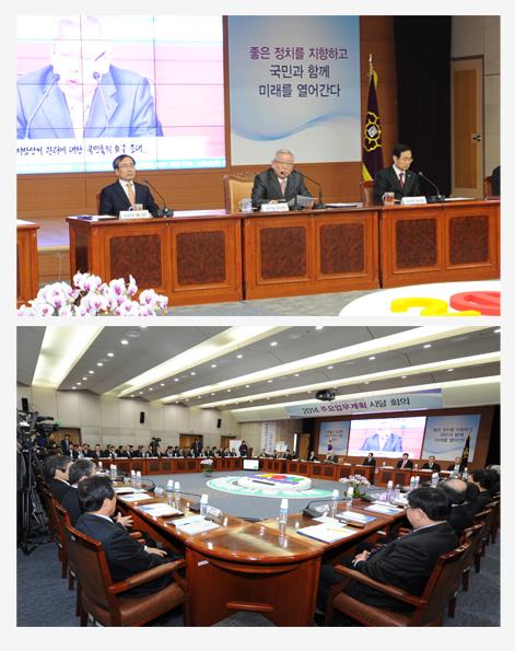 제6회 전국동시지방선거 대책회의