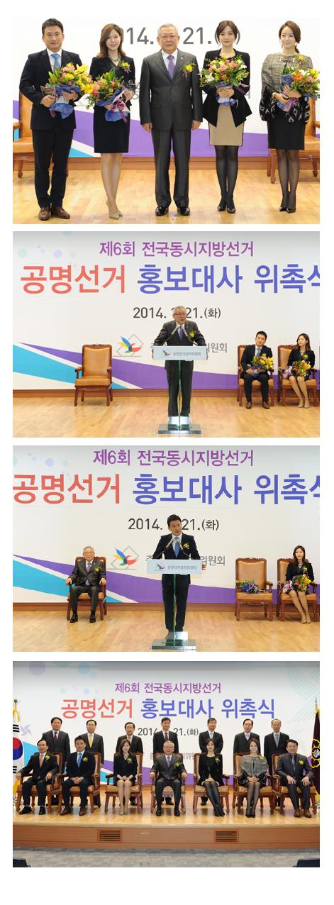 서경석, 방송3사 앵커 홍보대사 위촉