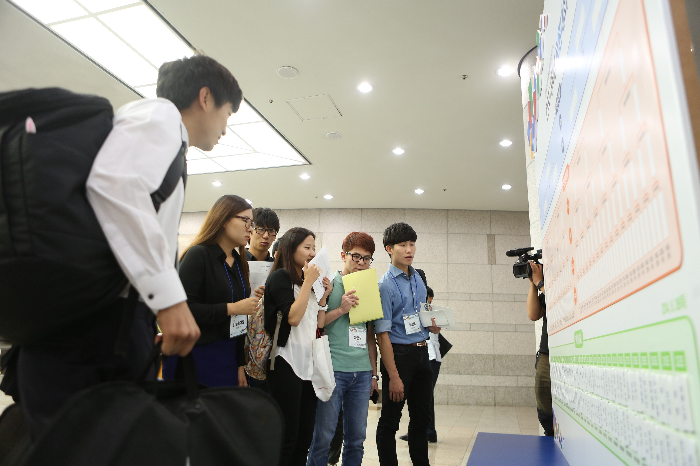 제10회 전국대학생토론대회