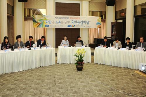 중앙선거방송토론위원회와 한국언론학회 공동 주최 유권자대토론회 성황리 개최