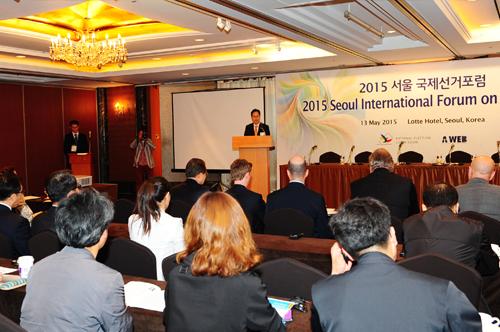 유권자의 날 기념 2015 서울국제선거포럼 개최