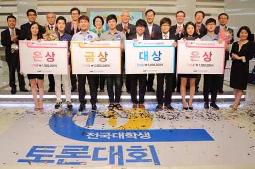 중앙선거방송토론위, 제11회 전국대학생토론대회 결승전 개최