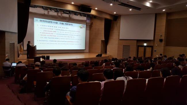 제20대 국회의원 정치자금 회계실무 설명회 개최 관련이미지2