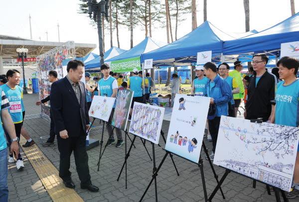 유권자의 날 기념 마라톤대회 개최 관련이미지 6