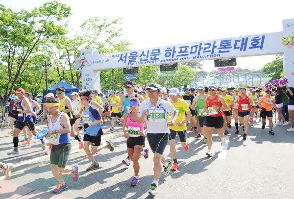 유권자의 날 기념 마라톤대회 개최 관련이미지 3