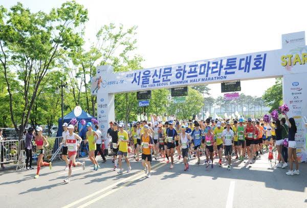 유권자의 날 기념 마라톤대회 개최 관련이미지 2