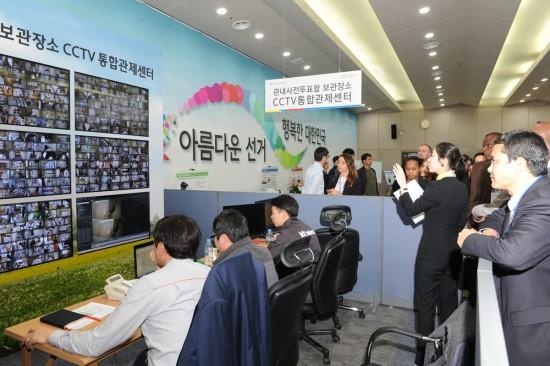 제20대 국회의원선거 국제선거참관단 편 관련이미지3