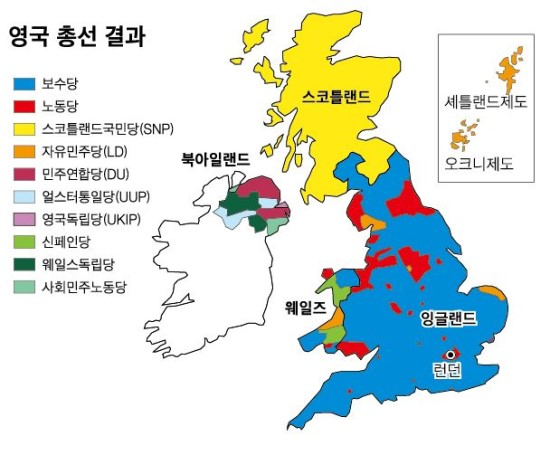[세계 각국의 선거제도] 영국 관련이미지3