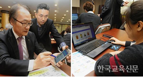 한국교원단체총연합회장선거 온라인투표(K-VOTING) 지원 관련이미지2