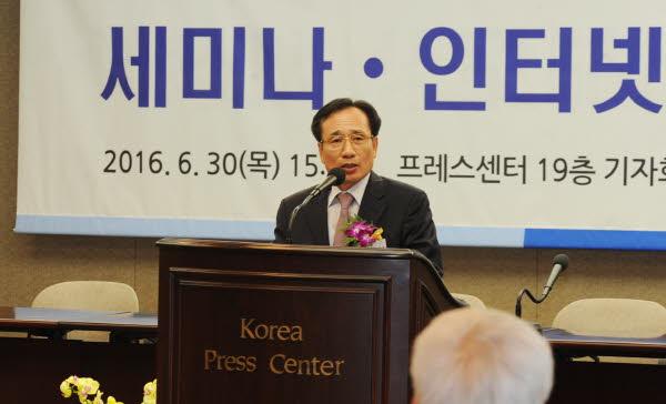 제1회 인터넷 선거보도상 시상식 및 세미나 개최 관련이미지1