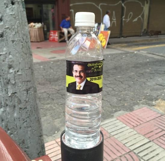 도미니카공화국 대통령선거 참관기 '세상에, 이런 선거가!' 관련이미지4