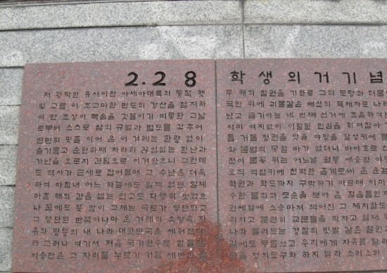 [여행 속 민주주의] 대구 두류공원에 어린 패기 관련이미지4