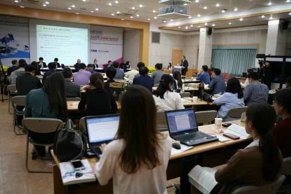 제12회 민주시민교육 국제심포지엄 개최 관련이미지2