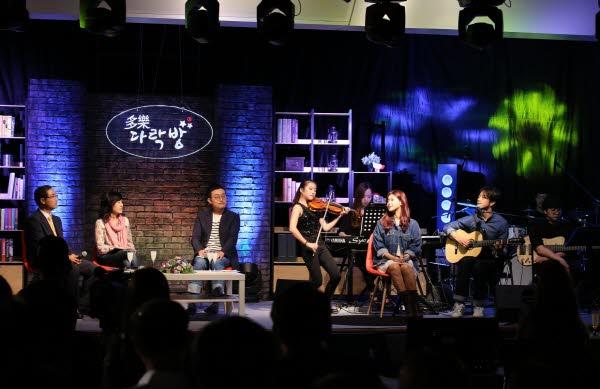 정치자금 후원 활성화를 위한 다락방 북콘서트 개최 관련이미지1