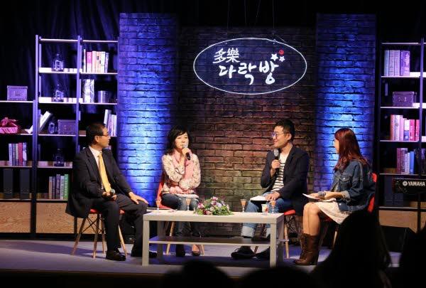 정치자금 후원 활성화를 위한 다락방 북콘서트 개최 관련이미지3