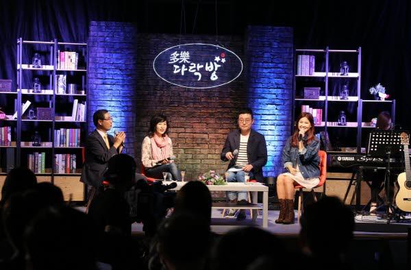 정치자금 후원 활성화를 위한 다락방 북콘서트 개최 관련이미지4