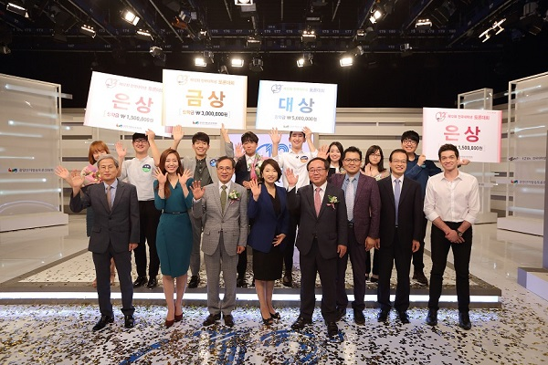 제12회 전국대학생토론대회 결선관련이미지2