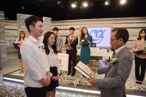 제12회 전국대학생토론대회 결선 관련이미지3