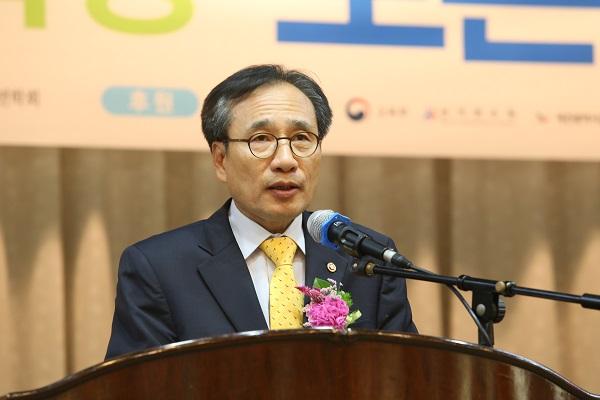 제12회 전국대학생토론대회 개최