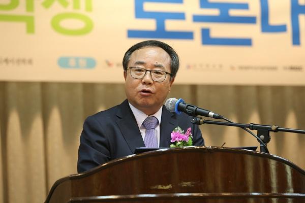 제12회 전국대학생토론대회 개최 관련이미지2