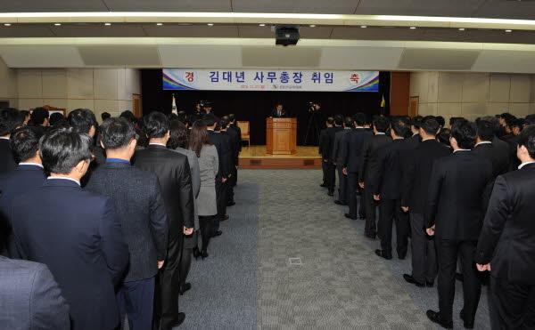 중앙선관위, 김대년 사무총장 취임 관련이미지2
