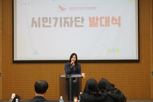 시민기자단 발대식 개최 관련이미지2