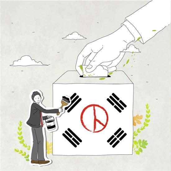 [특별기고] 파라과이와 정치인 투자 관련이미지4