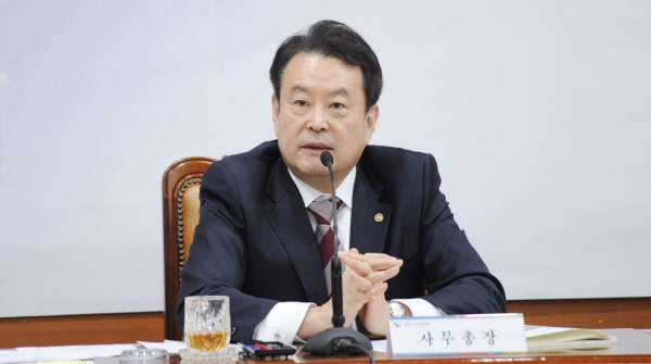 중앙선관위, 제19대 대통령선거 관리대책 시달회의 개최 관련이미지1