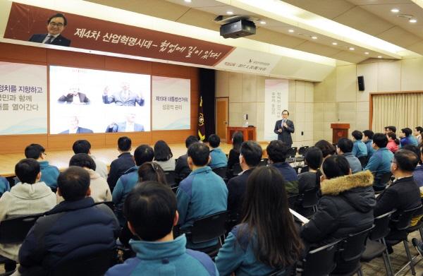 중앙선거관리위원회'협업으로 창조하라'교육 실시 관련이미지1