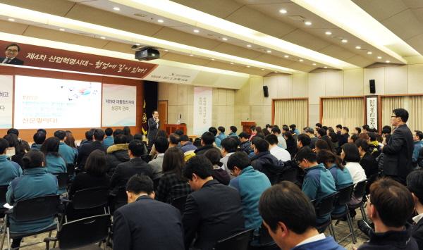 중앙선거관리위원회'협업으로 창조하라'교육 실시 관련이미지2