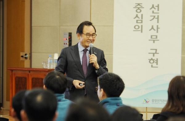 중앙선거관리위원회'협업으로 창조하라'교육 실시 관련이미지3
