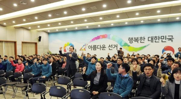 중앙선거관리위원회'협업으로 창조하라'교육 실시 관련이미지4
