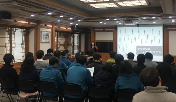 중앙선거관리위원회, 성별영향분석평가과정 교육 실시 관련이미지1