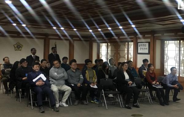 중앙선거관리위원회, 성별영향분석평가과정 교육 실시 관련이미지2