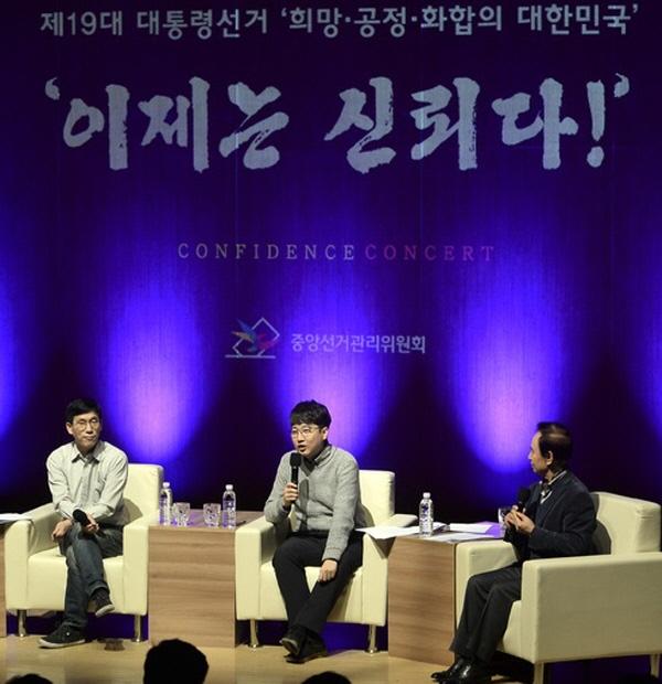 <신뢰 콘서트> 진중권, 이준석, 김홍신이 말하는 선거는? 관련이미지2