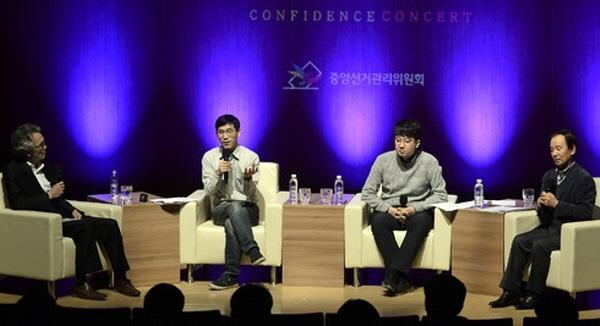 <신뢰 콘서트> 진중권, 이준석, 김홍신이 말하는 선거는? 관련이미지3
