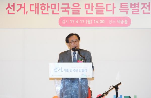 대한민국 선거 70년, 희망?화합의 역사 전시회 실시 관련이미지1