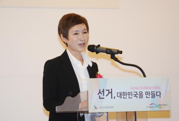 대한민국 선거 70년, 희망?화합의 역사 전시회 실시 관련이미지3