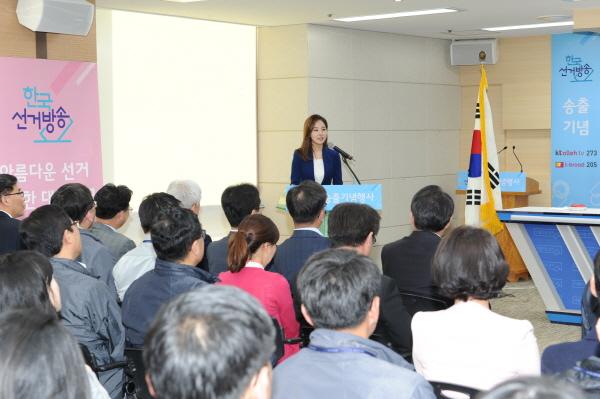 중앙선관위, 한국선거방송(eTV) 채널 송출 관련이미지3