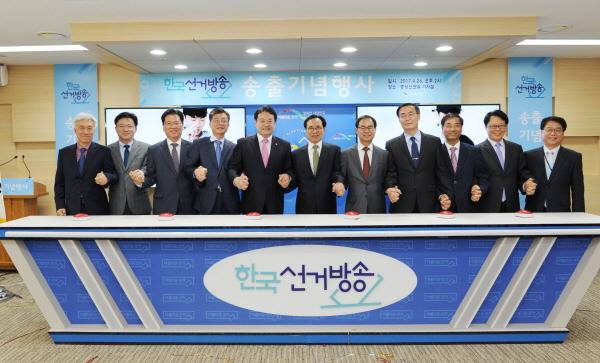 중앙선관위, 한국선거방송(eTV) 채널 송출 관련이미지4