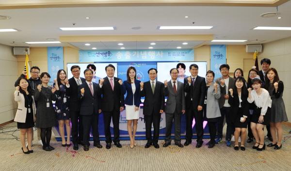 중앙선관위, 한국선거방송(eTV) 채널 송출 관련이미지5