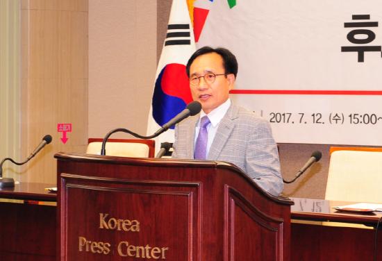 제19대 대선 후보자토론회 평가 심포지엄 개최 관련이미지2
