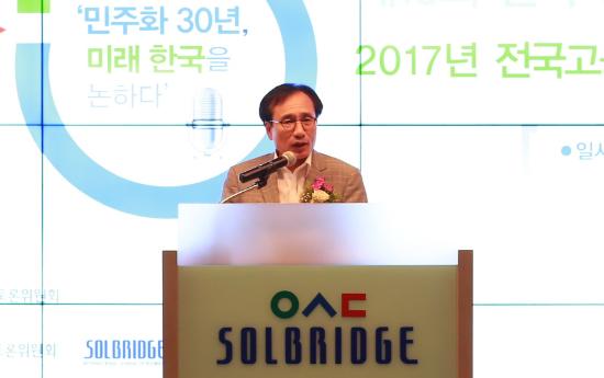 제13회 전국대학생토론대회(2017년 전국고등학생토론대회) 실시 관련이미지2