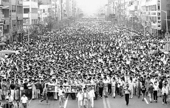 [선거와 민주주의] 직선제를 위한 노력, 6월 항쟁 당시의 거리를 걸어보다. 관련이미지1