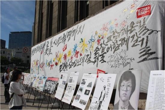 [선거와 민주주의] 직선제를 위한 노력, 6월 항쟁 당시의 거리를 걸어보다. 관련이미지6