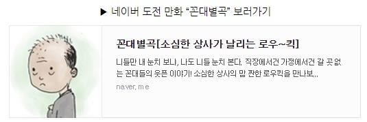 2017 스푼아트쇼에 중앙선거관리위원회가?! 관련이미지16