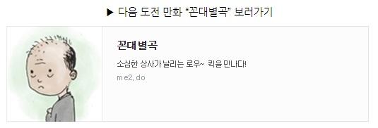 2017 스푼아트쇼에 중앙선거관리위원회가?! 관련이미지17
