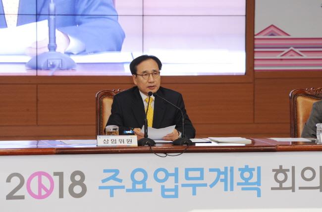 2018년도 주요업무계획 회의 개최 관련이미지2