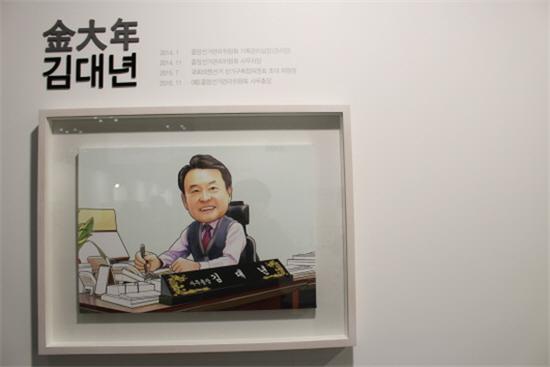 2017 스푼아트쇼에 중앙선거관리위원회가?! 관련이미지10