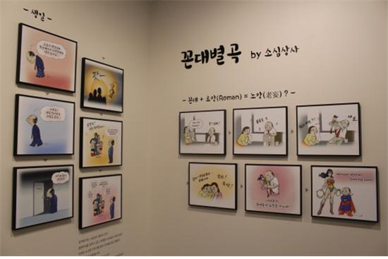 2017 스푼아트쇼에 중앙선거관리위원회가?! 관련이미지13